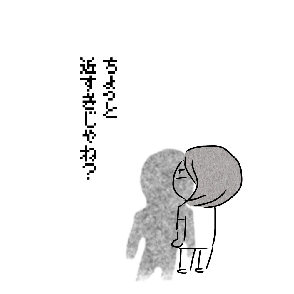 f0183846_20503405.jpg