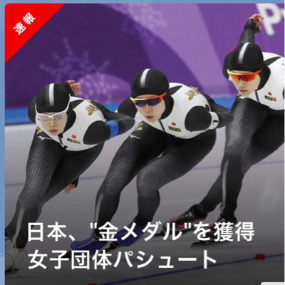 オリンピック_a0323249_00143591.jpg