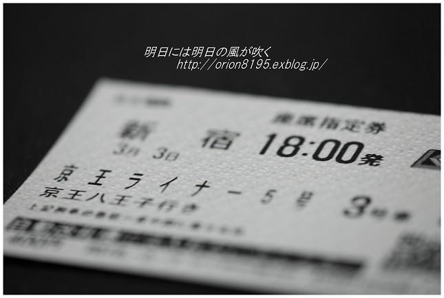f0361079_19341045.jpg