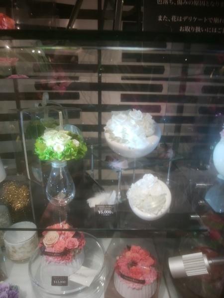 みなさまご存知の、阪急うめだフェニックス(CFC)の花屋に行ってきました!_b0344880_15341098.jpg