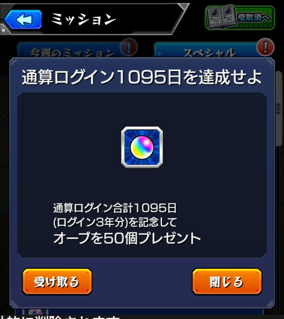 b0236114_1018988.jpg