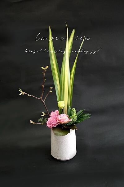 先々週の定期装花から トルコギキョウ:セレブプリティピンク_a0085317_20191517.jpg
