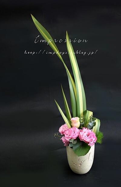 先々週の定期装花から トルコギキョウ:セレブプリティピンク_a0085317_20192015.jpg
