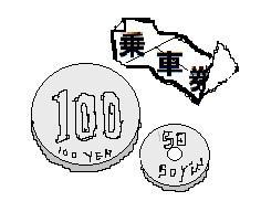b0252727_1583147.jpg
