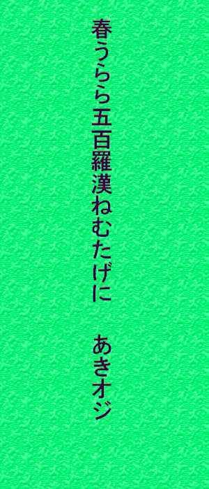 f0117041_16051642.jpg