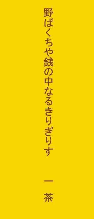 f0117041_16190018.jpg