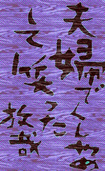 f0117041_16321090.jpg