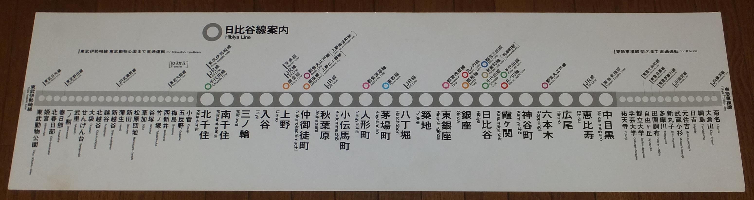 https://pds.exblog.jp/pds/1/201803/04/54/b0156054_21372467.jpg