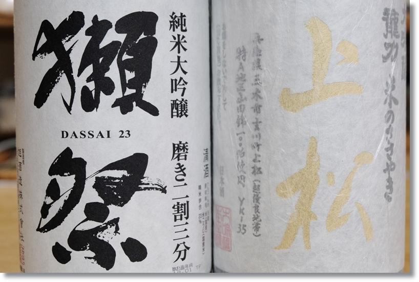 慶事_c0054876_19541606.jpg