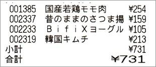 b0260581_15041597.jpg