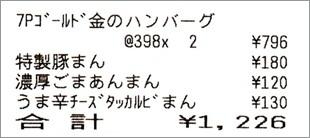 b0260581_15215341.jpg