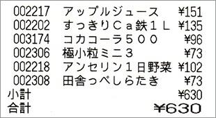 b0260581_15215468.jpg