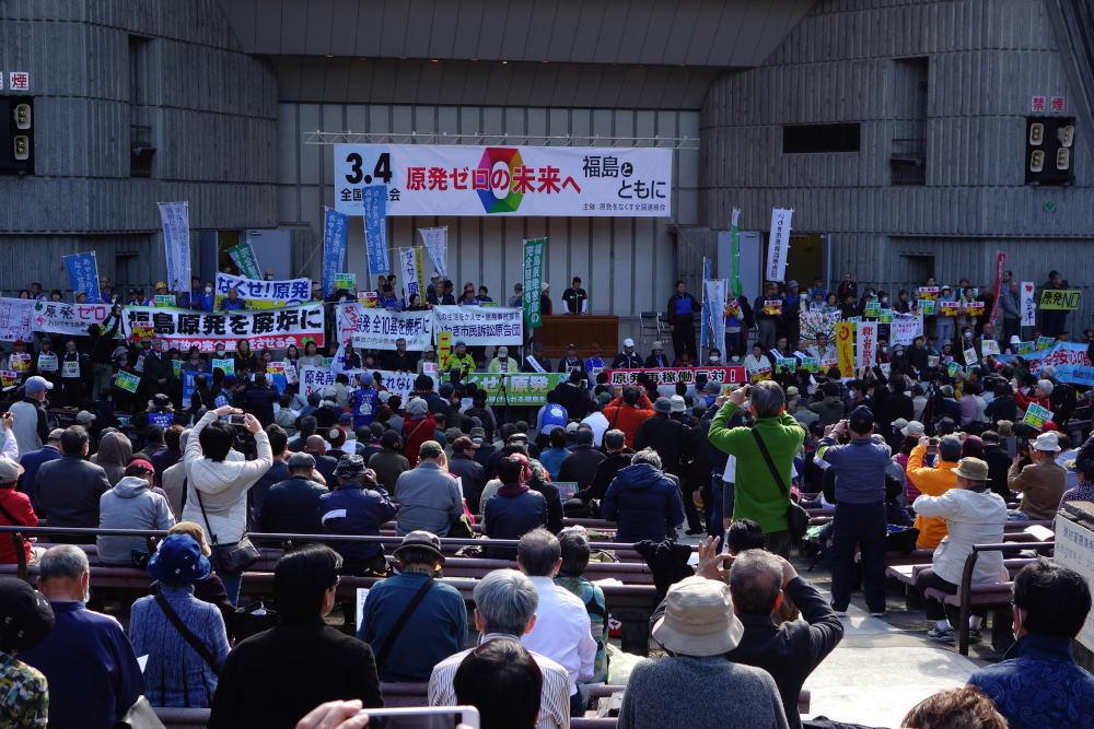 原発ゼロの未来へ 福島とともに3.4全国集会_c0252688_20061662.jpg
