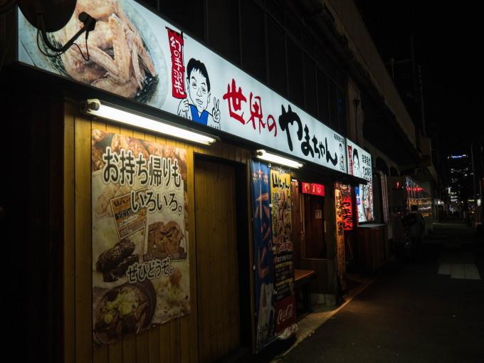 昨年秋に就航のエア・アジアでふらっと名古屋に行って来ました(2)_f0276498_12125079.jpg