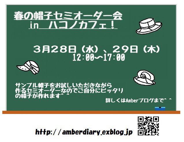 b0289601_22342680.jpg