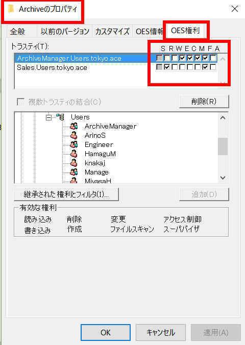 OES Linux でフォルダの容量制限付きアーカイブ専用ファイルサーバー:サーバーをゴミ箱にしない工夫_a0056607_11591487.jpg