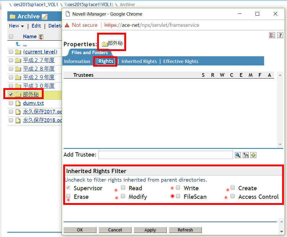 OES Linux でフォルダの容量制限付きアーカイブ専用ファイルサーバー:サーバーをゴミ箱にしない工夫_a0056607_12043162.jpg