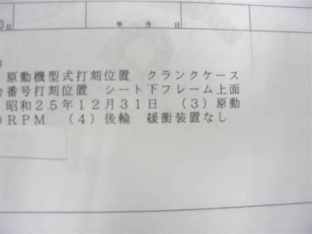 a0159215_00045061.jpg