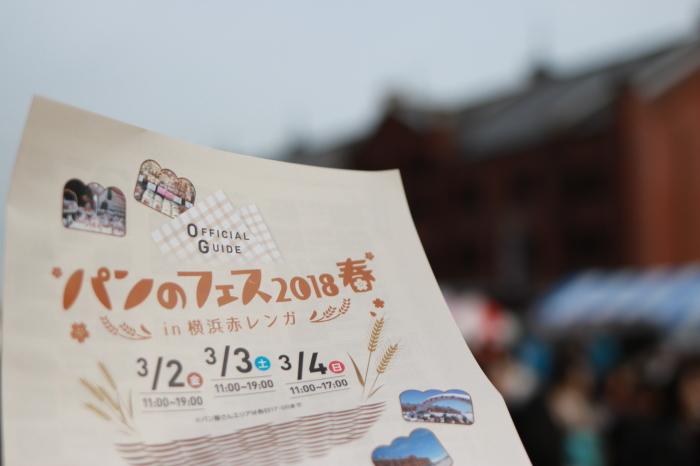 横浜散歩♪_f0348831_07024365.jpg