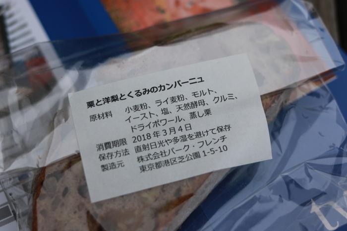 横浜散歩♪_f0348831_07025509.jpg