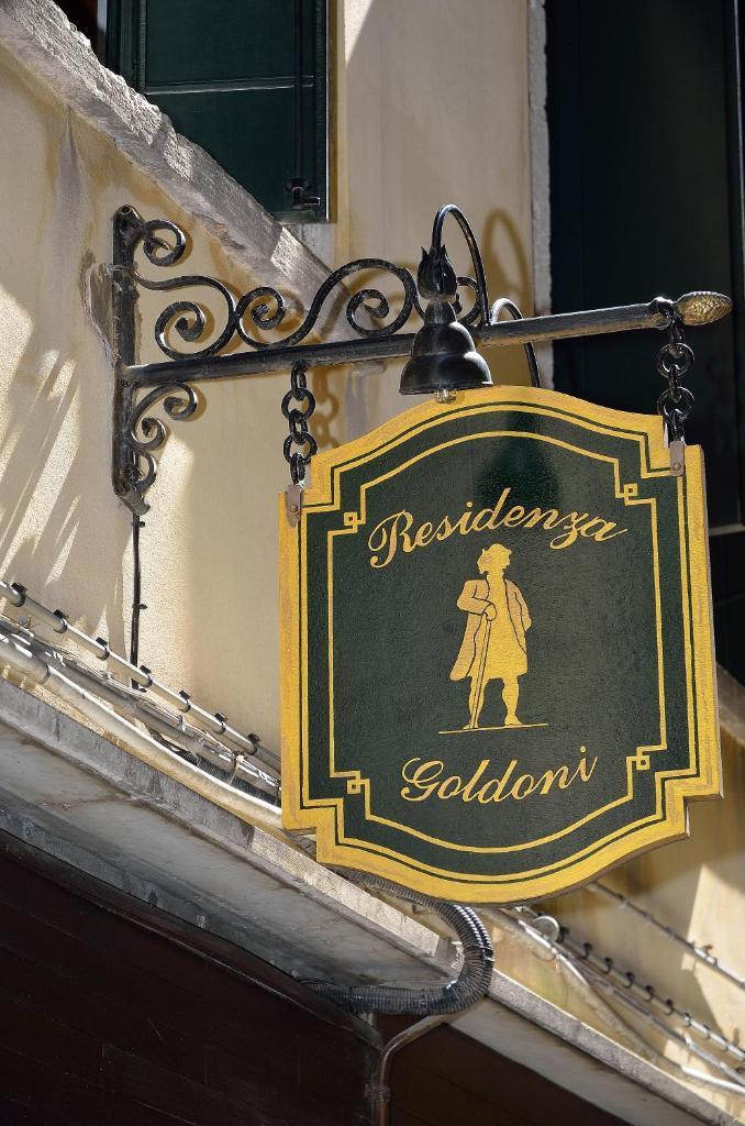 ヴェネチアのホテル2012_b0305039_01270094.jpg