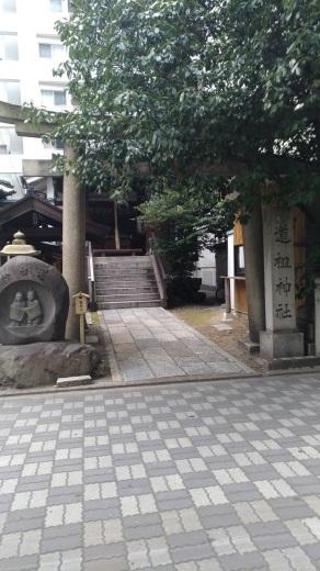 [京都旅行] 三日目 Aパート_a0054041_13095601.jpg