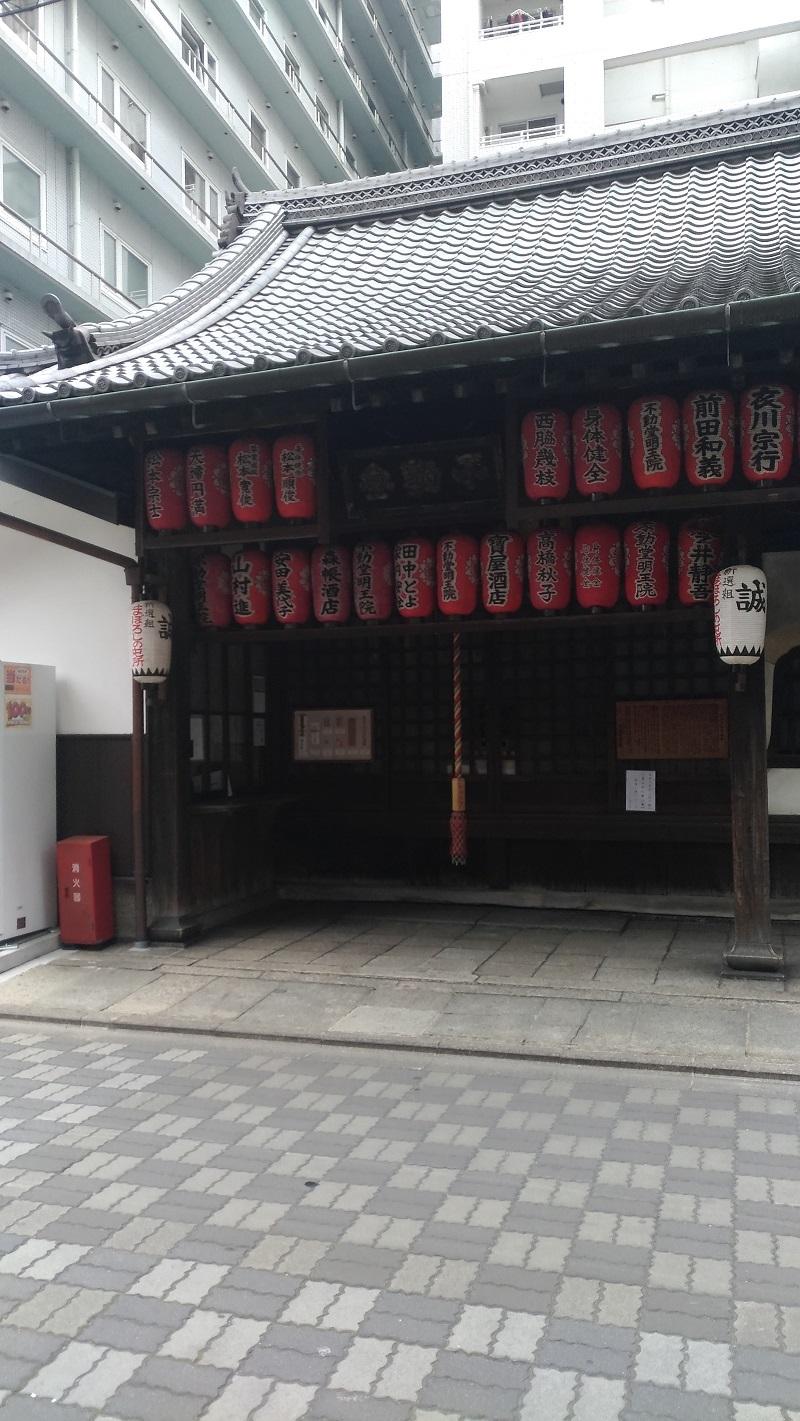 [京都旅行] 三日目 Aパート_a0054041_13102580.jpg