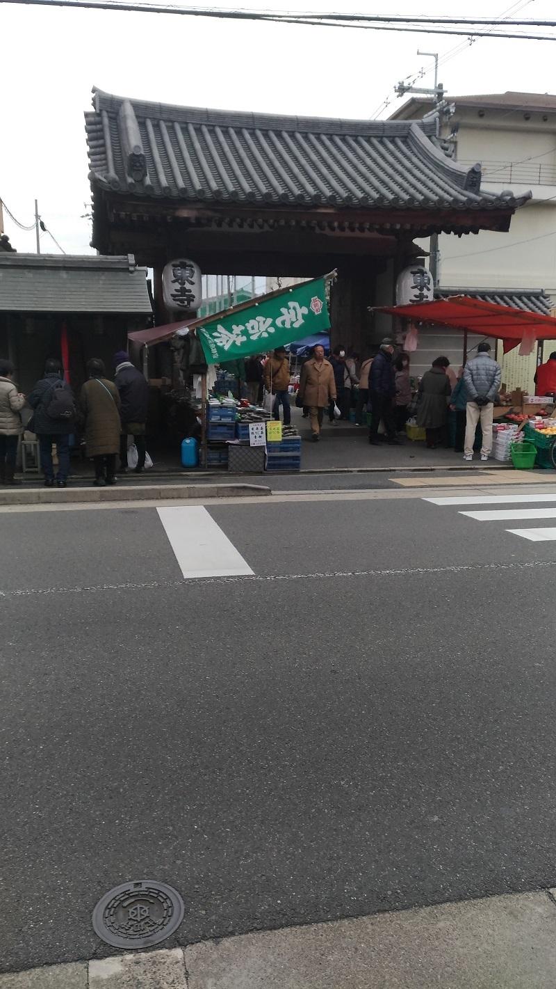 [京都旅行] 三日目 Aパート_a0054041_13160586.jpg