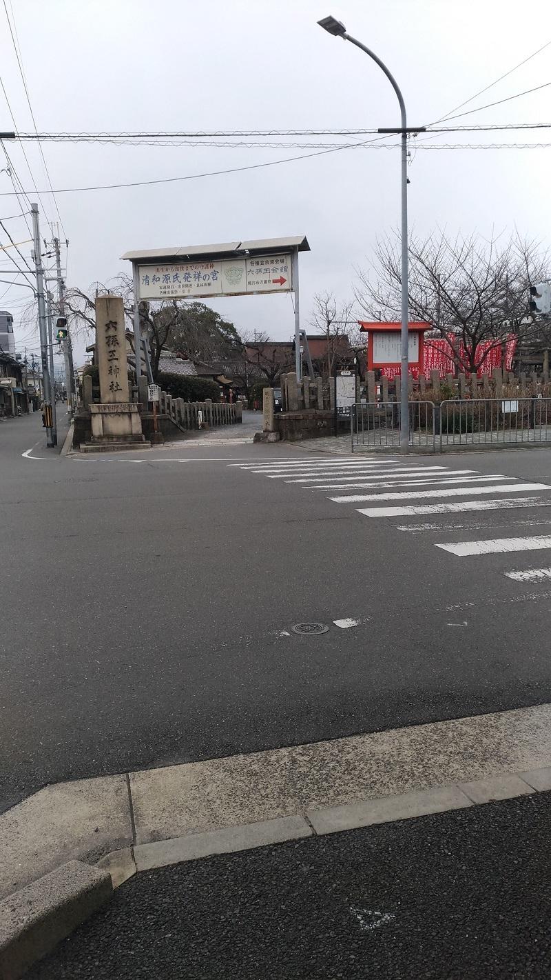 [京都旅行] 三日目 Aパート_a0054041_13175231.jpg