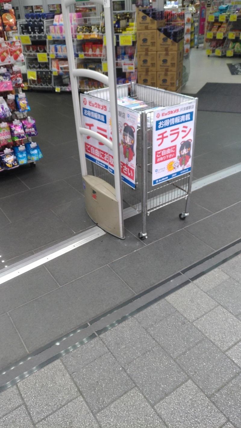 [京都旅行] 三日目 Aパート_a0054041_13241774.jpg