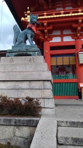 [京都旅行] 三日目 Bパート_a0054041_13293257.jpg