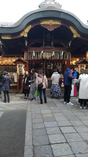 [京都旅行] 三日目 Bパート_a0054041_13331974.jpg