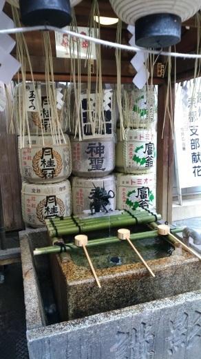 [京都旅行] 三日目 Bパート_a0054041_13373493.jpg