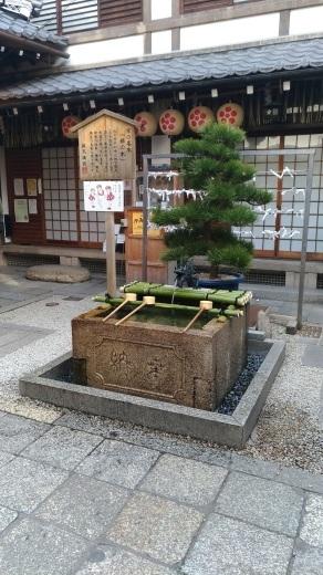 [京都旅行] 三日目 Bパート_a0054041_13380612.jpg