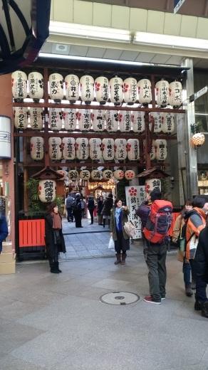 [京都旅行] 三日目 Bパート_a0054041_13390168.jpg