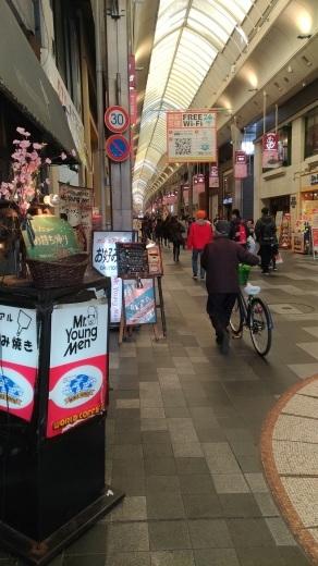 [京都旅行] 三日目 Cパート_a0054041_13412433.jpg