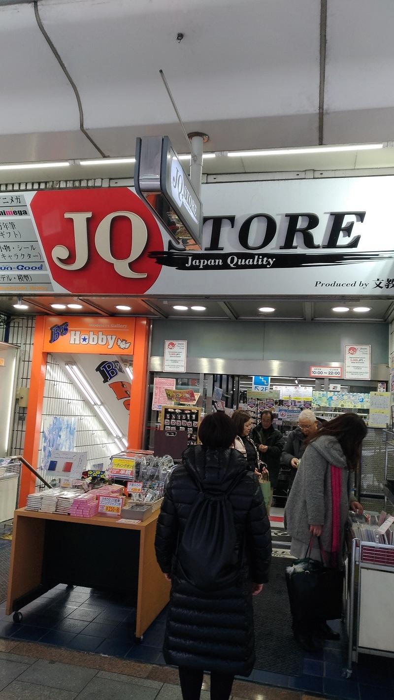 [京都旅行] 三日目 Cパート_a0054041_14010656.jpg