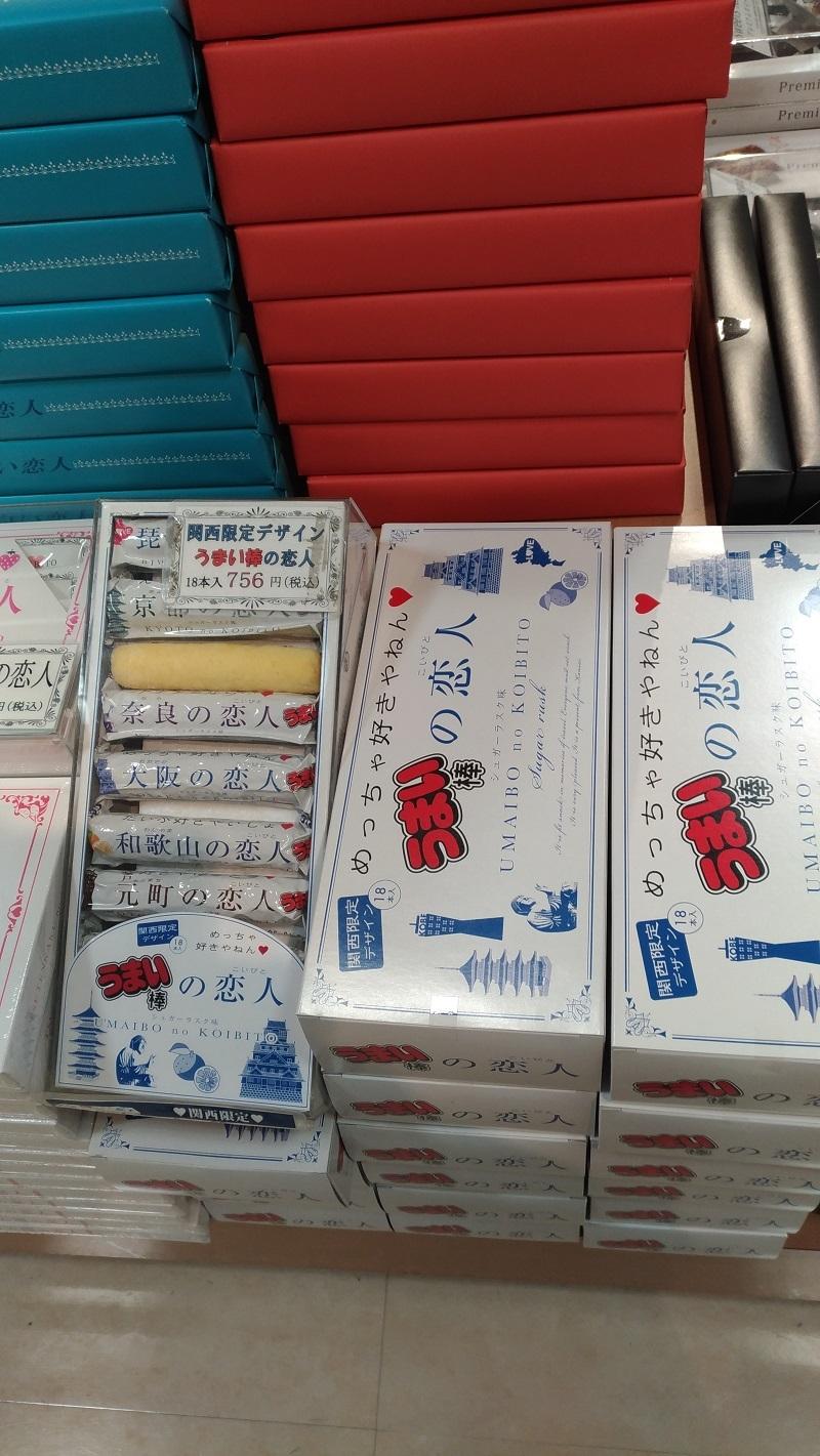 [京都旅行] 三日目 Cパート_a0054041_14031469.jpg