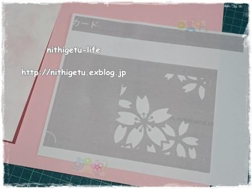 c0323244_17204027.jpg