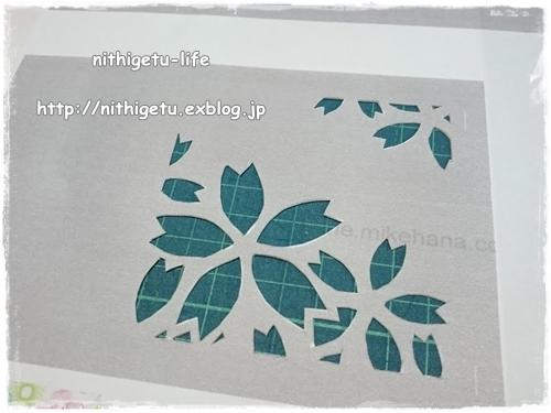 c0323244_17204293.jpg