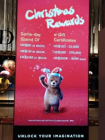 ザ・ランドマークのクリスマスデコレーション@おまけ_b0248150_16200716.jpg