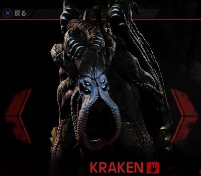 ゲーム「EVOLVE Kerakenでハンター殲滅(ハンター側有利設定」_b0362459_13564365.jpg