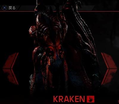 ゲーム「EVOLVE Kerakenでハンター殲滅(ハンター側有利設定」_b0362459_13564393.jpg