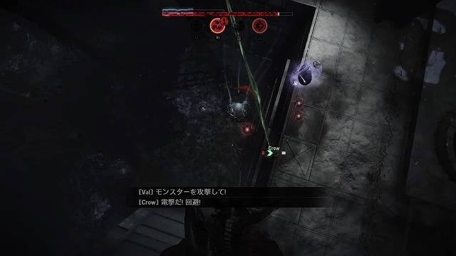 ゲーム「EVOLVE Kerakenでハンター殲滅(ハンター側有利設定」_b0362459_14205194.jpg