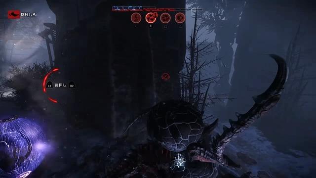 ゲーム「EVOLVE Kerakenでハンター殲滅(ハンター側有利設定」_b0362459_14253042.jpg