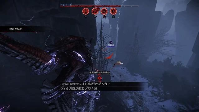 ゲーム「EVOLVE Kerakenでハンター殲滅(ハンター側有利設定」_b0362459_14273363.jpg