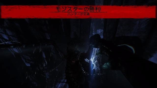 ゲーム「EVOLVE Kerakenでハンター殲滅(ハンター側有利設定」_b0362459_14304637.jpg