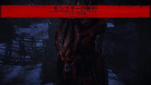 ゲーム「EVOLVE Kerakenでハンター殲滅(ハンター側有利設定」_b0362459_14351681.jpg