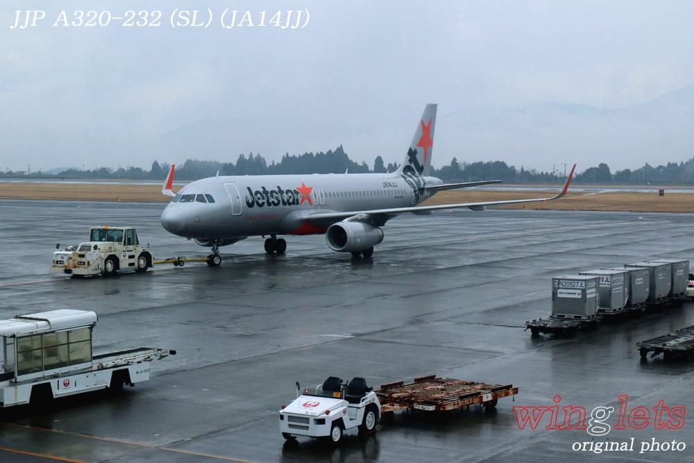 '18年 鹿児島空港レポート・・・JJP/JA14JJ_f0352866_20351392.jpg