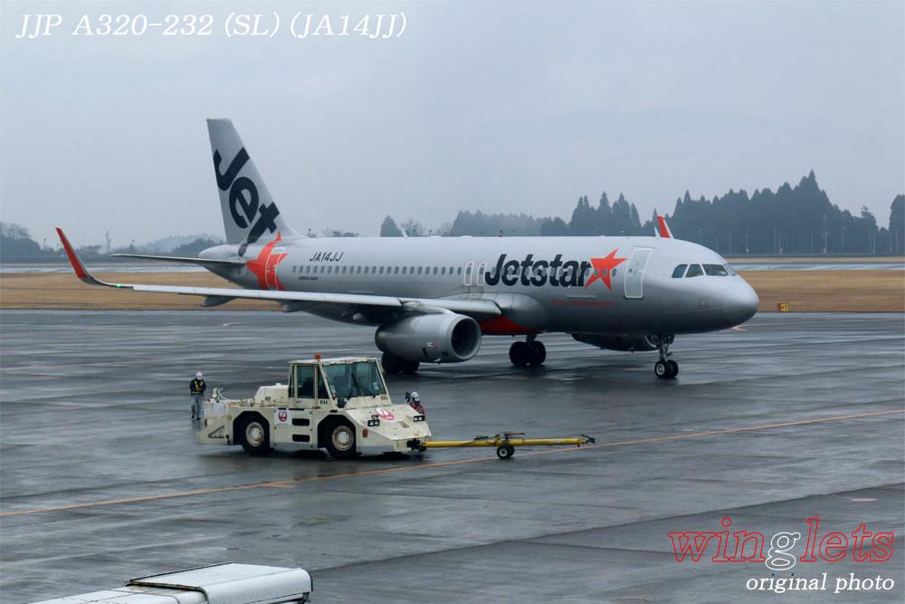 '18年 鹿児島空港レポート・・・JJP/JA14JJ_f0352866_20352680.jpg